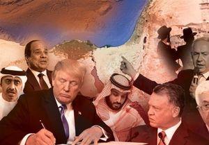 توافق شیخنشینها با ترامپ با طرح موسوم به «معامله قرن»