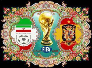 فرش جام جهانی