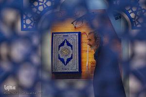 عکس/ اولین روز بیست و ششمین نمایشگاه قرآن کریم