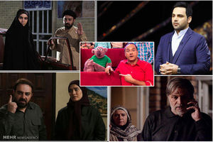 تلویزیون در ماه رمضان پرقدرت ظاهر نشد