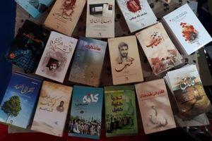 ترجمه عربی کتاب های دفاع مقدس - کراپشده