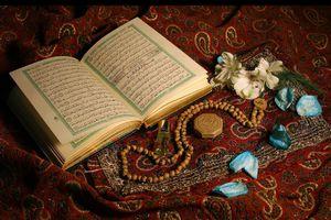 """شروع صبح با """"قرآن کریم""""؛ صفحه 205+صوت"""