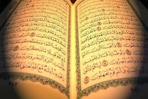 صوت/ تندخوانی جزء ششم قرآن کریم