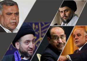 تداوم رایزنی سیاستمداران عراقی برای انتخاب نخست وزیر
