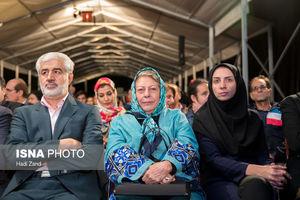 عکس/ مراسم روز ملی اهدای عضو