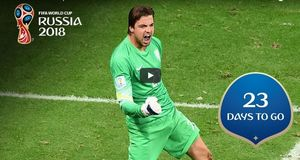 اولین حضور رسمی پیراهن شماره ۲۳ در جام جهانی +فیلم
