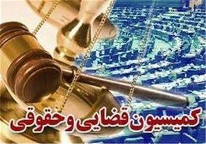 تصویب طرح تشدید مجازات اسیدپاشی در کمیسیون قضایی