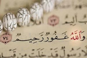صوت/ تندخوانی جزء هفتم قرآن کریم