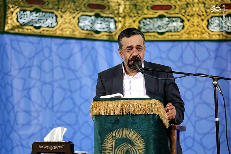 مداحی حاج محمود کریمی در حرم امام رضا - ماه رمضان 97