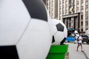 المانهای شهری روسیه در آستانه جام جهانی