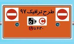 تخلف شهرداری تهران در ماجرای طرح ترافیک خبرنگاران