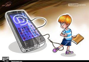 ۲ جهش فضای مجازی در ایران در افق ۱۰ و ۲۵ ساله