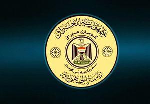 اسامی نامزدهای کردها برای تصدی ریاستجمهوری عراق