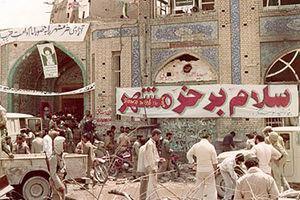 """نماهنگ/""""یاد یاران"""" به مناسبت آزادسازی خرمشهر"""