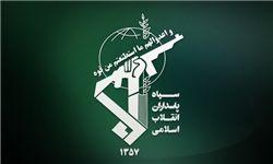 آزادی دو گروگان طی ۲۴ ساعت توسط سپاه شهرستان ایرانشهر