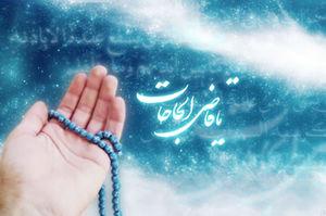 صوت/ دعای روز دوازدهم ماه مبارک رمضان