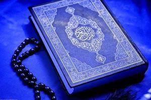 """شروع صبح با """"قرآن کریم""""؛ صفحه ۲۶۷+صوت"""