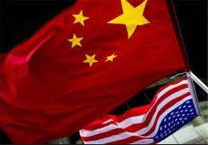 پرچم نمایه امریکا و چین