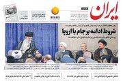 صفحه نخست روزنامههای پنجشنبه ۳خرداد
