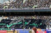 استادیوم آزادی تاسوعا