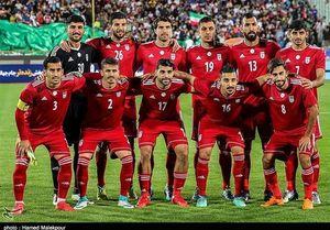 طرح پیراهن اول تیم ملی برای جام جهانی ۲۰۱۸ لو رفت +عکس
