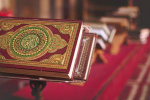 """شروع صبح با """"قرآن کریم""""؛ صفحه ۲۴۶+صوت"""