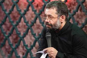 صوت/مداحی حاج محمودکریمی در وفات حضرت خدیجه(س)