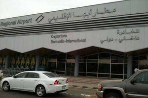 فرودگاه ابها عربستان