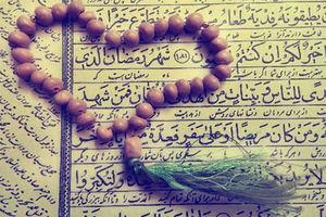 صوت/ دعای روز یازدهم ماه مبارک رمضان