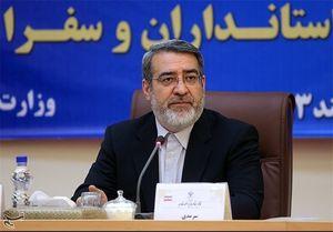 واکنش وزیر کشور به درگیری داخلی در حزب اعتماد ملی