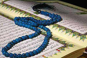 صوت/ تندخوانی جزء یازدهم قرآن کریم