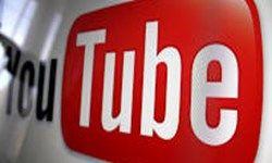 یوتیوب دچار اختلال فنی شد