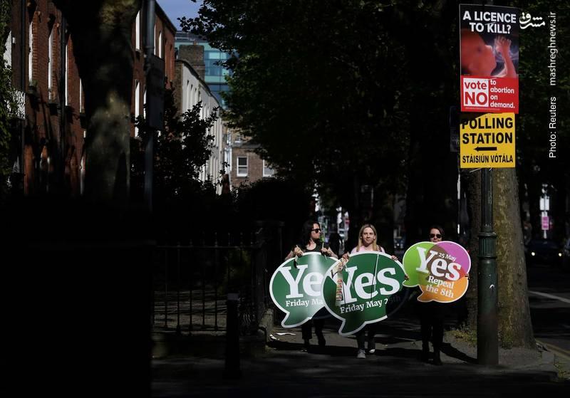 برگزاری همهپرسی در ایرلند بر سر حق زنان برای سقط جنین خود