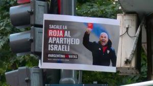 اسرائیل ستیزی هواداران آرژانتینی؛ آرژانتین به قدس نرو! +عکس و فیلم