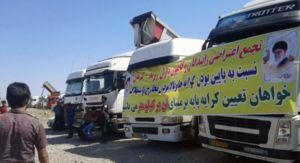 جزئیات تحقق مطالبات کامیونداران از افزایش کرایه تا لاستیک دولتی