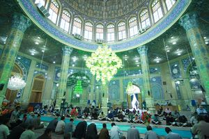محفل انس با قرآن در مسجد مقدس جمکران