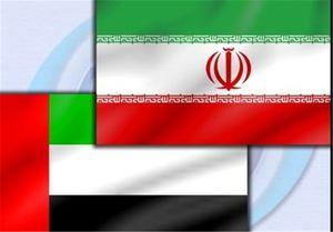 مجلس و دولت در برابر امارات چه میکنند؟