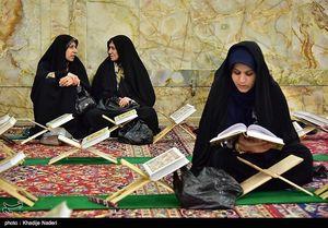 عکس/ جزءخوانی قرآن کریم در اصفهان