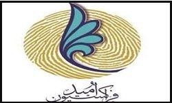 انتخاب «عارف» به عنوان گزینه فراکسیون امید برای ریاست مجلس