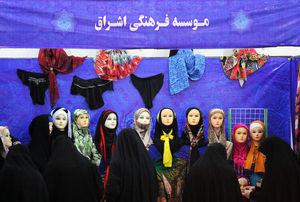 فیلم/ رونق غرفههای عفاف و حجاب در نمایشگاه قرآن