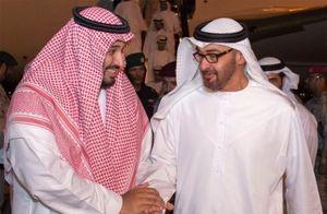 پشت پرده سرمایه گذاری امارات و عربستان در قدس