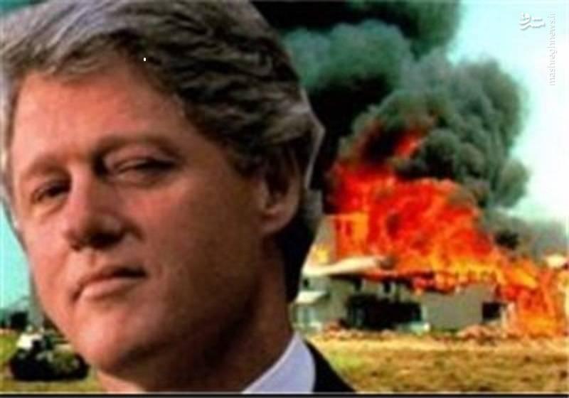 جنایت وحشیانه نیروهای دولتی آمریکا در «مونتکارمل» / وقتی ۸۲ نفر زنده زنده در آتش سوختند