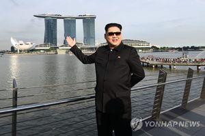 عکس/  «کیم جونگ اون» در سنگاپور!