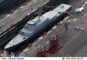 ناوشکن و زیردریایی