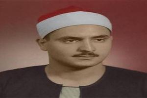 """فیلم/ تلاوت قرآن""""استاد منشاوی""""در سال1963"""