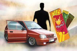 سرقت از رانندگان با نوشیدنی مسموم +عکس