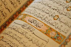 صوت/ تندخوانی جزء چهاردهم قرآن کریم