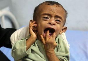 علت خروج کارکنان صلیب سرخ از یمن