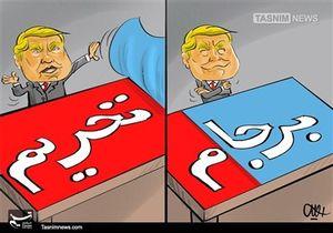 ۹ دلیل بیخاصیتی برجام برای اقتصاد ایران