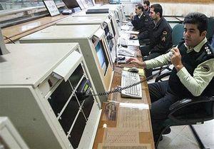 مرکز فوریتهای پلیسی ۱۱۰